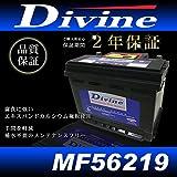 DIVINE メンテナンスフリー カーバッテリー MF56219 BMW ゴルフ など