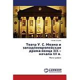 Teatr U. S. Moema I Zapadnoevropeyskaya Drama Kontsa XIX - Nachala XX V.