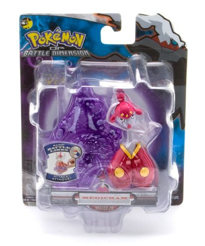 Medicham - Jakks Pacific Pokemon Diamond and Pearl Battle Dimension Basic Battle Links Figure Series 8