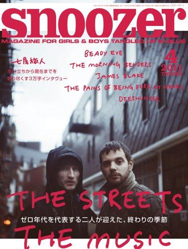 snoozer (スヌーザー) 2011年 04月号 [雑誌]