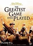 グレイテスト・ゲーム [DVD] 2005年