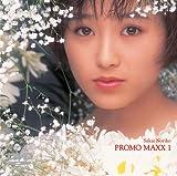 PROMO MAXX 1 [DVD]
