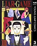 LIAR GAME 3 (ヤングジャンプコミックスDIGITAL)
