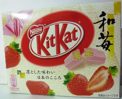 Nestle Kitkat Strawberry (Wa-Ichigo)
