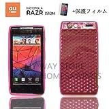 MOTOROLA RAZRエメラルドジェル ケース (au RAZR™ IS12M対応) Emerald Gel TPU Case + 液晶保護フィルム1枚【Pink(ピンク)】