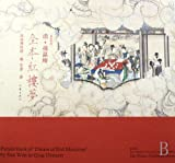 img - for Qing Dynasty The paintings of A Dream in Red Mansion of Sun Wen(Chinese-English Bilingual Version) (Chinese Edition) book / textbook / text book