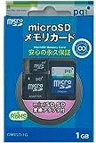 PQI PQIオリジナル microSDカード 1024MB 永久保証 アダプター付き QMRSD-1GA