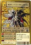 デジタルモンスターカードゲーム ルーチェモンフォールダウンモード A Bo-968 デジモン15thアニバーサリーボックス付属カード (特典付:大会限定バーコードロード画像付)《ギフト》