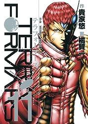 テラフォーマーズ 11 OVA同梱版 (ヤングジャンプコミックス)