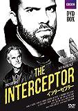 インターセプター DVD-BOX -
