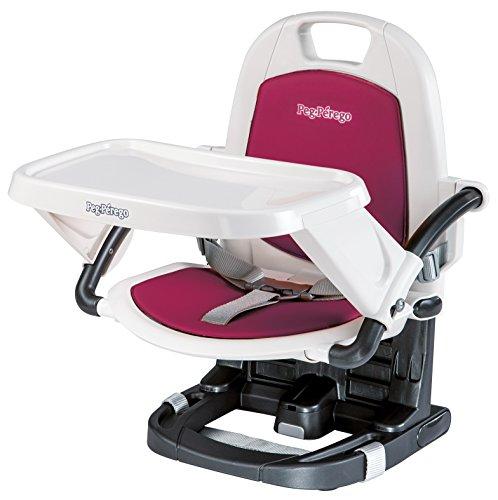 Buy Cheap Peg Perego USA Rialto Booster Seat, Berry