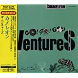 Chameleon (French Import)by The Ventures