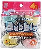 小久保 ステンレスタワシ スポンジ入りで泡が立つ バブルステンレスタワシ 小 4個組