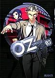 Oz-オズ- 3 (MFコミックス アライブシリーズ)