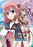 咲-Saki- 阿知賀編 episode of side-A Portable 通常版(特典なし)