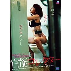 ���\�R���N�^�[ [DVD]