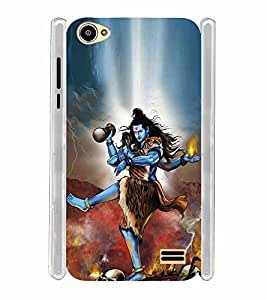 Lord Nataraja Shiva Soft Silicon Rubberized Back Case Cover for Intex Star II HD :: Intex Star 2 HD
