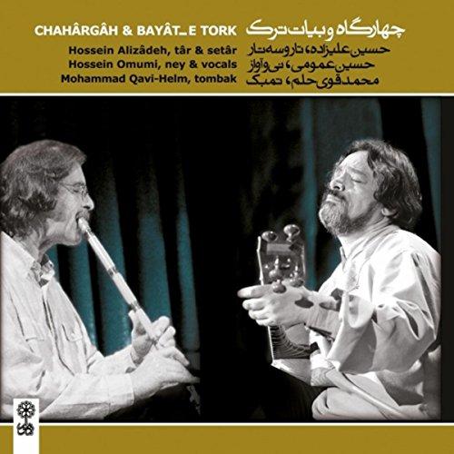 avaz-daramad-feat-hossein-omumi