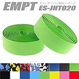 EMPT(イーエムピーティー) EVA ロード用 バーテープ ES-JHT020 クッション製に優れたEVA製バーテープ ロード ピスト ドロップハンドルバーテープ ※エンドキャップ、エンドテープ付属 (緑(グリーン))