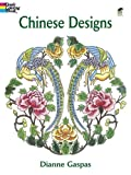 Chinese Designs (Dover Design Coloring Books) (0486420833) by Dianne Gaspas