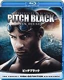 ピッチブラック [Blu-ray]