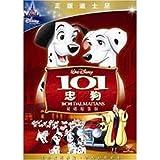 101 Dalmatians (Mandarin Chinese Edition)