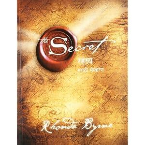 The secret book in marathi read online books