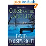 Curse of the Jade Lily: A McKenzie Novel (Twin Cities P.I. Mac McKenzie Novels)