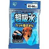 アイリスオーヤマ 超吸水ペット用タオル ブルー CKT-M