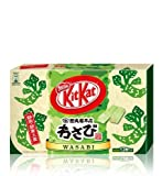 Japanese Kit Kat - Wasabi Chocolate Box 5.2oz (12 Mini Bar) by Nestle [Foods]