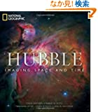 Hubble: Imaging Space and Time (National Geographic)