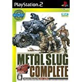 Metal Slug Complete (SNK Best Collection) [Japan Import]