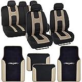 """BDK Sport Series """"Rome Sport"""" Beige Tan Seat Covers w/ Split Bench & Tan Tattoo Carpet Mats Full Set"""