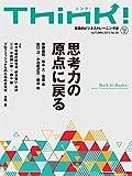 Think! 2015 Autumn No.55 [雑誌]