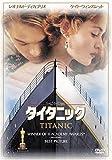 �������˥å� [DVD]