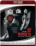 12 Monkeys [HD DVD] [Import]