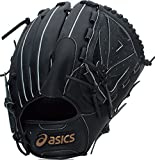 asics(アシックス) 軟式用グラブ プロフェッショナルスタイル(投手用/右投用) BGRDPQ.90 ブラック LH