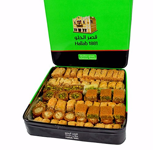 LUXURY BAKLAVA PASTRY GIFT BASKET in TIN BOX Hallab 1881, Taste the Unique, ORIGINAL Most Prestigious Baklava Sweets Assortment : Cashew, Pine & Pistachio (Gift Box 60 Oz) (Best Gift Ideas for Dad) (Phyllo Dough Shredded compare prices)