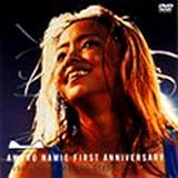 安室奈美恵 DVD 「AMURO NAMIE FIRST ANNIVERSARY 1996 LIVE AT MARINE STADIUM (限定スペシャルプライス盤) (数量生産限定盤) 」
