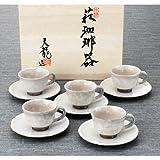 萩焼 天龍窯 コーヒー碗皿5客揃 G07-20