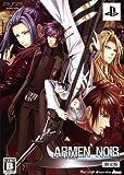 ARMEN NOIR portable (アーメン・ノワールポータブル) (限定版)