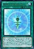 遊戯王カード RUM-アストラル・フォース[ウルトラ] / レガシー・オブ・ザ・ヴァリアント(LVAL) 遊戯王ゼアル