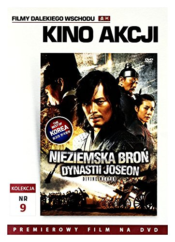 shin-gi-jeon-dvd-region-free-import-no-hay-version-espanola