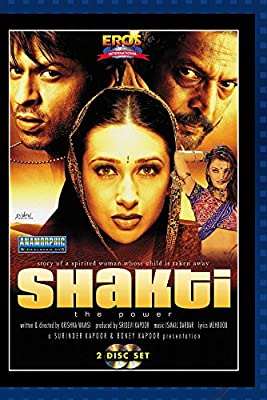 Shakti (The Power) - 2 Disc Set
