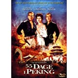 55 Days in Peking [ NON-USA FORMAT, PAL, Reg.2 Import - Denmark ]