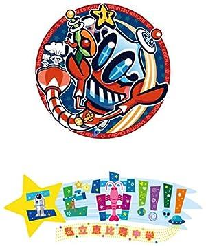 エビ宙!!!!~覚醒の刻 ディレクターズカット版 Blu-ray BOX