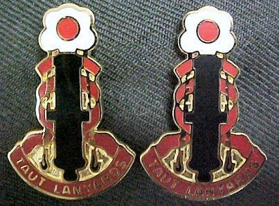 75th Field Artillery Brigade Distinctive Unit Insignia - Pair