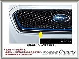 SUBARU LEVORG スバル レヴォーグ【VM4 VMG】 グリルストライプ【レッド】[J1217VA350]