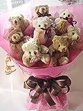 (フラワースタイル)くま束(8匹sweetloveベア)ベアブーケ、クマ束、誕生日、お祝い、結婚式、サプライズ