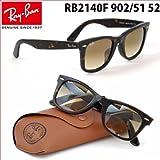 【レイバン国内正規品販売認定店】世界的に有名なRay-Ban RayBan(レイバン)ウェイファーラー フルフィッティングモデル RB2140F 902/51 52